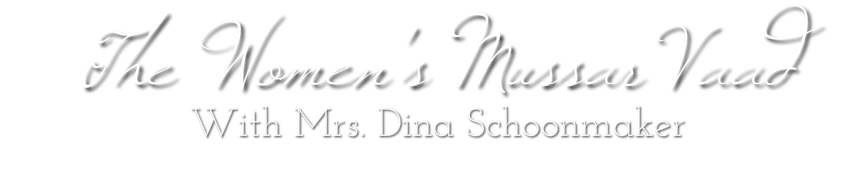 The Women's Mussar Vaad with Dina Schoonmaker